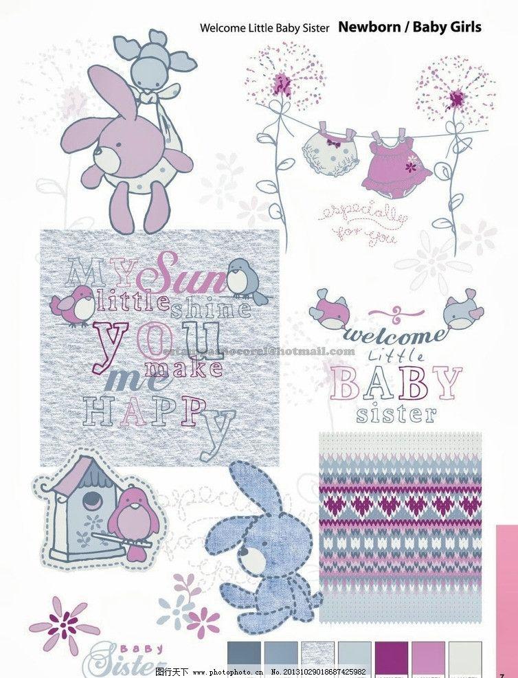 兔子 贴布绣 可爱 素材 童趣 小动物 其他 动漫动画 设计 72dpi jpg