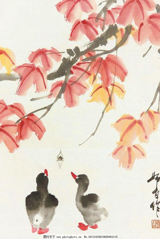 红叶小鸭 娄师白 国画 雏鸭 鸭子 紫藤 芭蕉 草虫 水墨画 花鸟 中国画