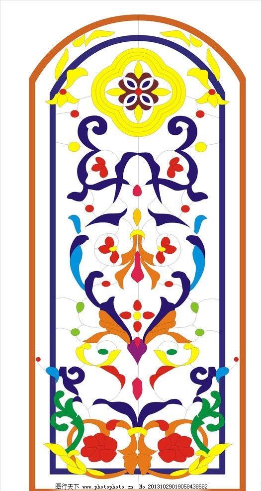教堂窗花 现代 矢量 教堂风格 欧式 英伦风 美术绘画 文化艺术 cdr