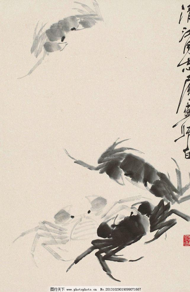 螃蟹 娄师白 国画 蟹 写意 水墨画 花鸟 中国画 绘画书法 文化艺术