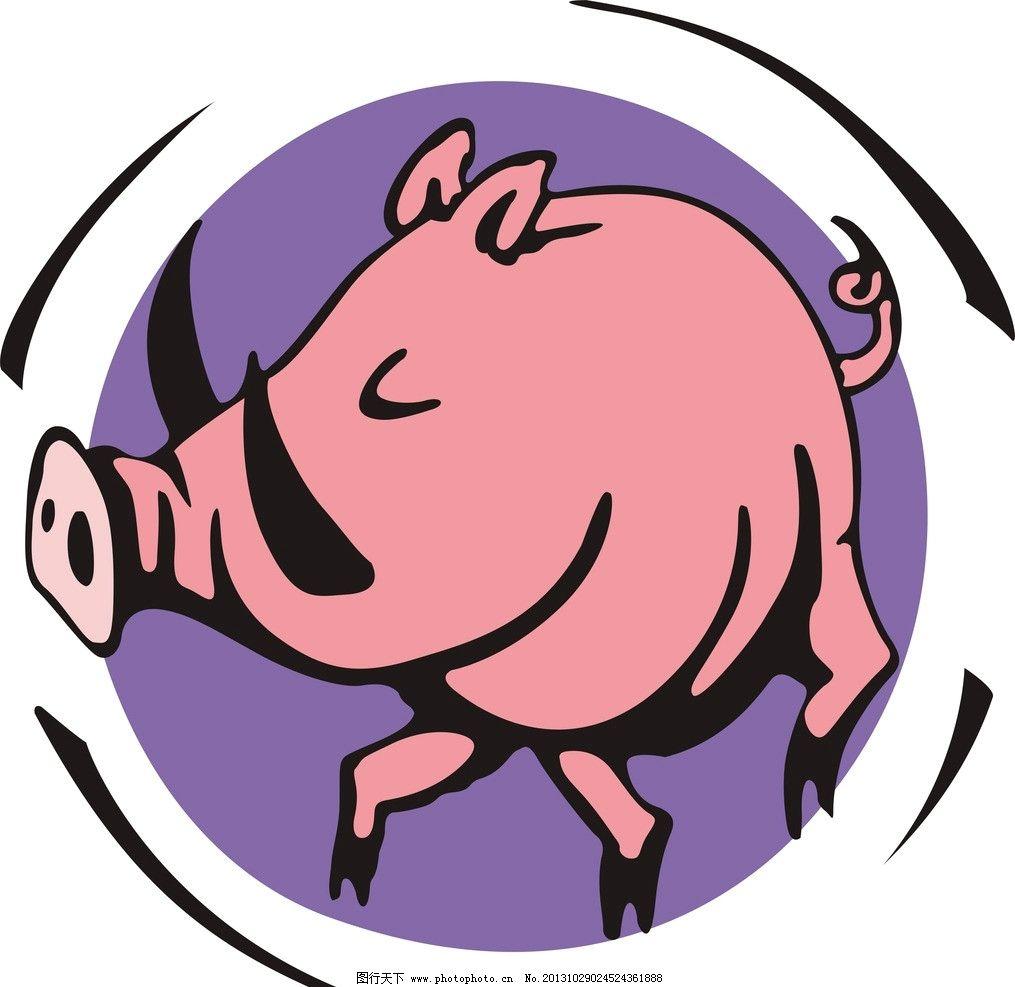 十二生肖 猪 粉色 卡通动物 野生动物 家养动物 家畜 家禽家畜 生物