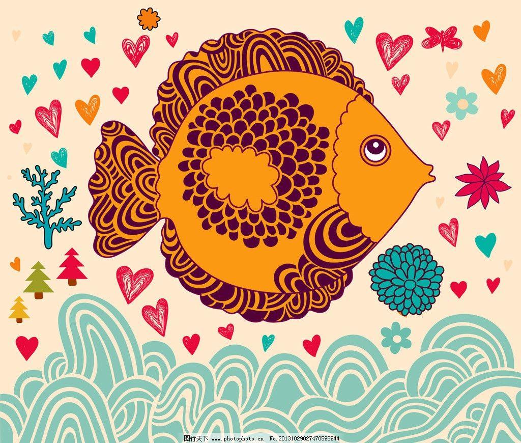 卡通鱼 卡通海洋生物矢量素材 手绘鱼 卡通海洋生物 卡通 海洋生物