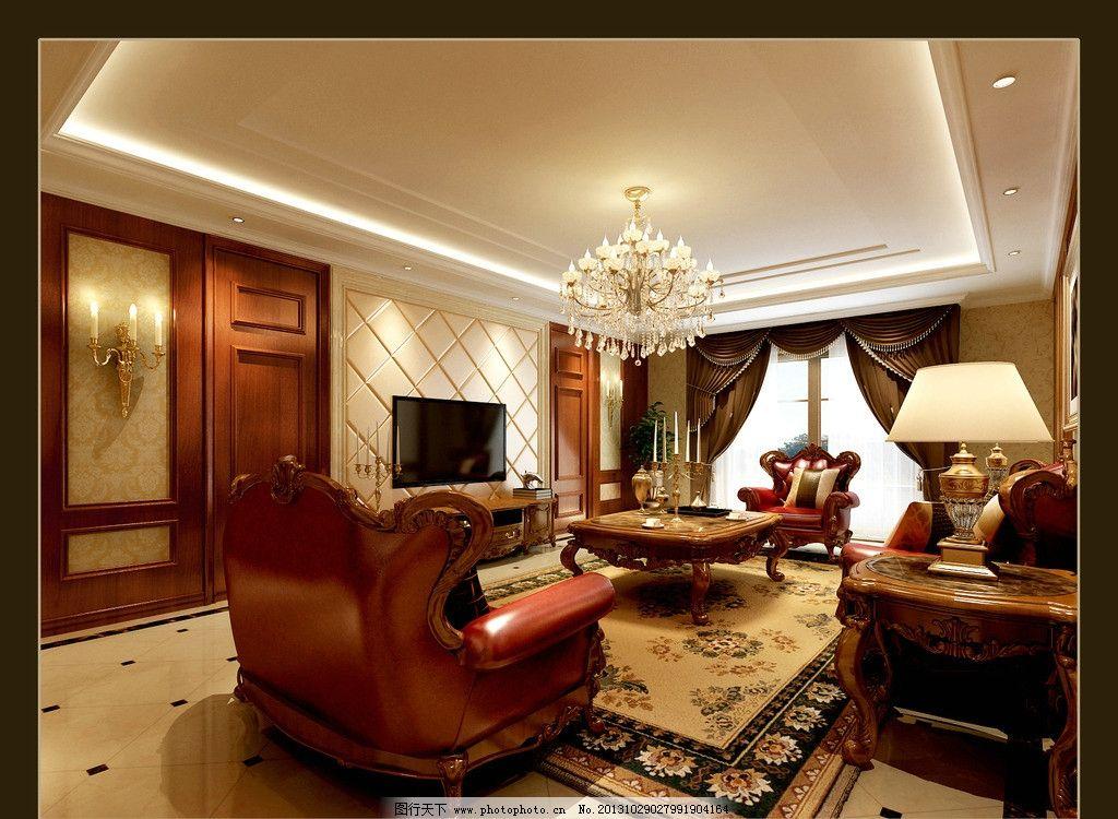 客厅效果图      欧式风格 平层 沙发 窗户 室内设计 环境设计 设计 3