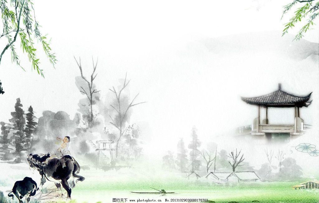 水墨风景图片,踏青 柳条 牧童 亭子 中国风 清明节-图
