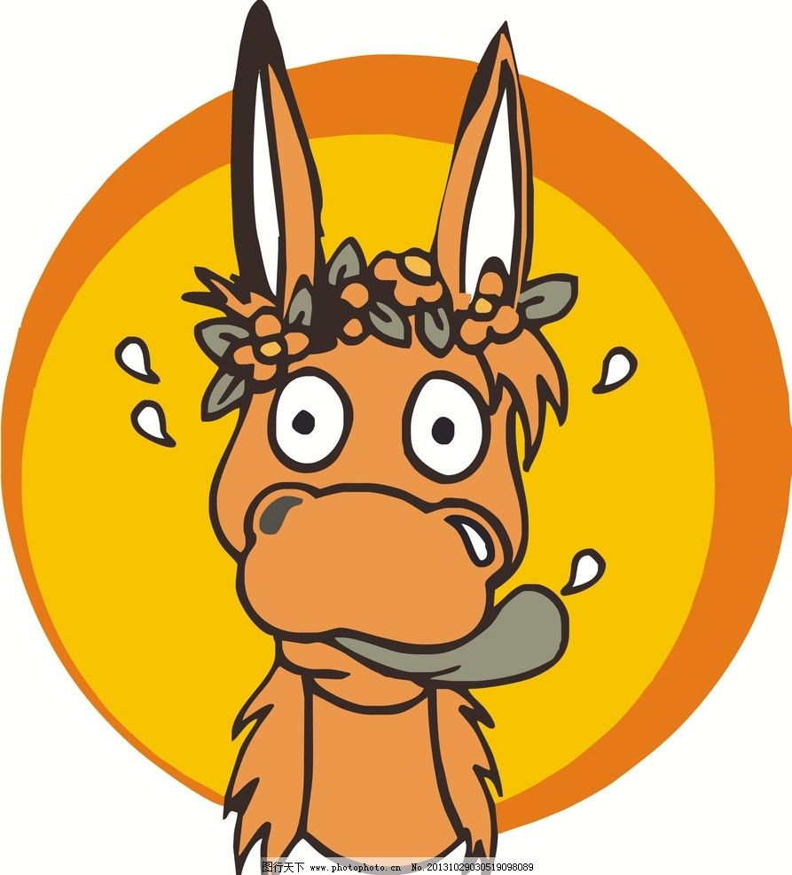 吉祥物小驴图片
