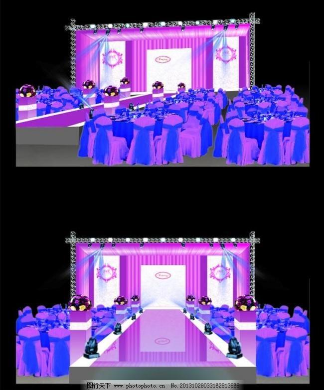 婚礼舞台 广告设计 婚庆喷绘 婚庆设计 婚庆效果图 舞美效果图