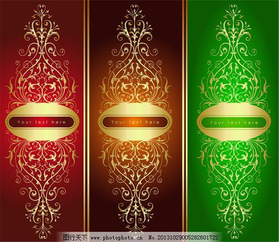 欧式花纹图案免费下载 复古 华丽 金属色 奢华 图案 奢华 复古 矢量