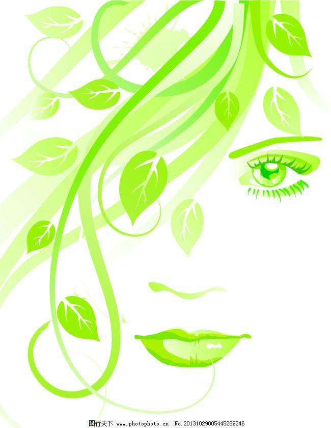 绿色非主流人物手绘图 绿色非主流人物手绘图免费下载 服装 化妆品