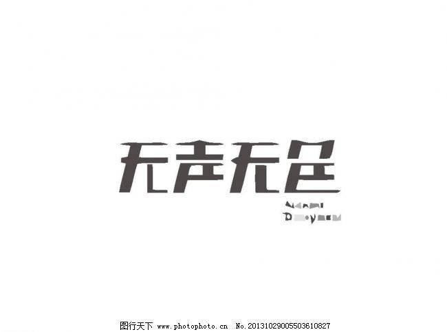 cis logo vi vis 版式 标记 标牌 标签 标识 标志 广告策划logo矢量图片