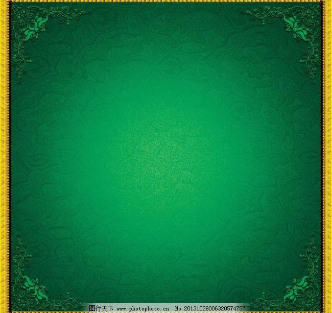 绿色欧式背景底纹
