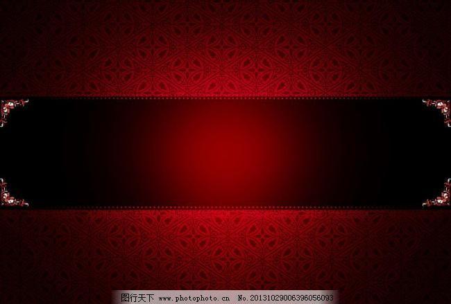 精美边框 欧式边框 欧式花纹 高档 背景 古典边框 民间边框 展板 海报