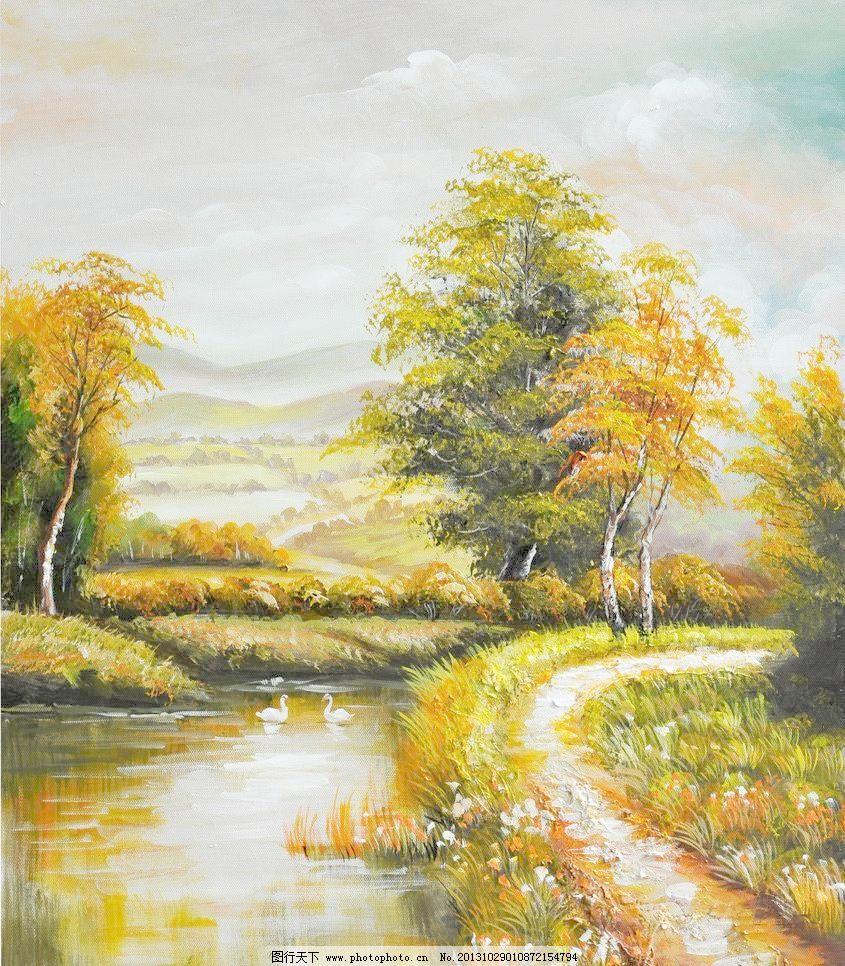 风景装饰画 风景装饰画模板下载 花草 黄金满地 绘画书法 欧式油画
