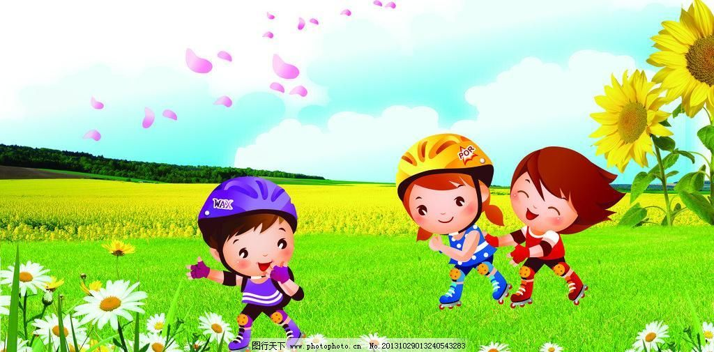 幼儿园小孩子图片