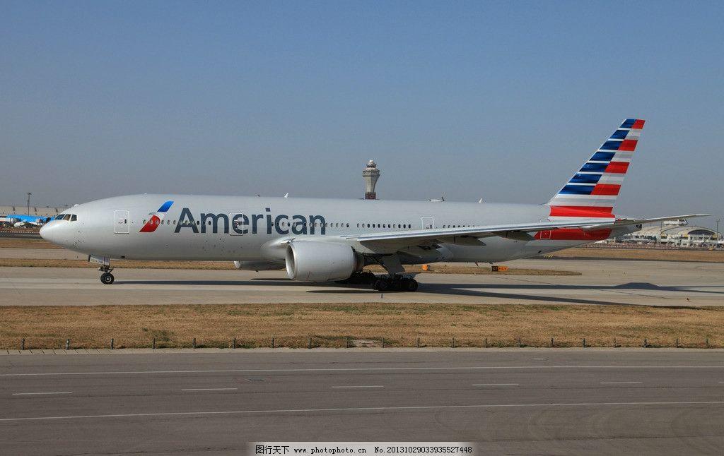 美国航空波音777 航空