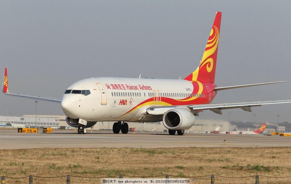 海航波音737客机 航空
