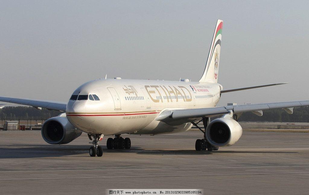 阿提哈德空客a330 航空