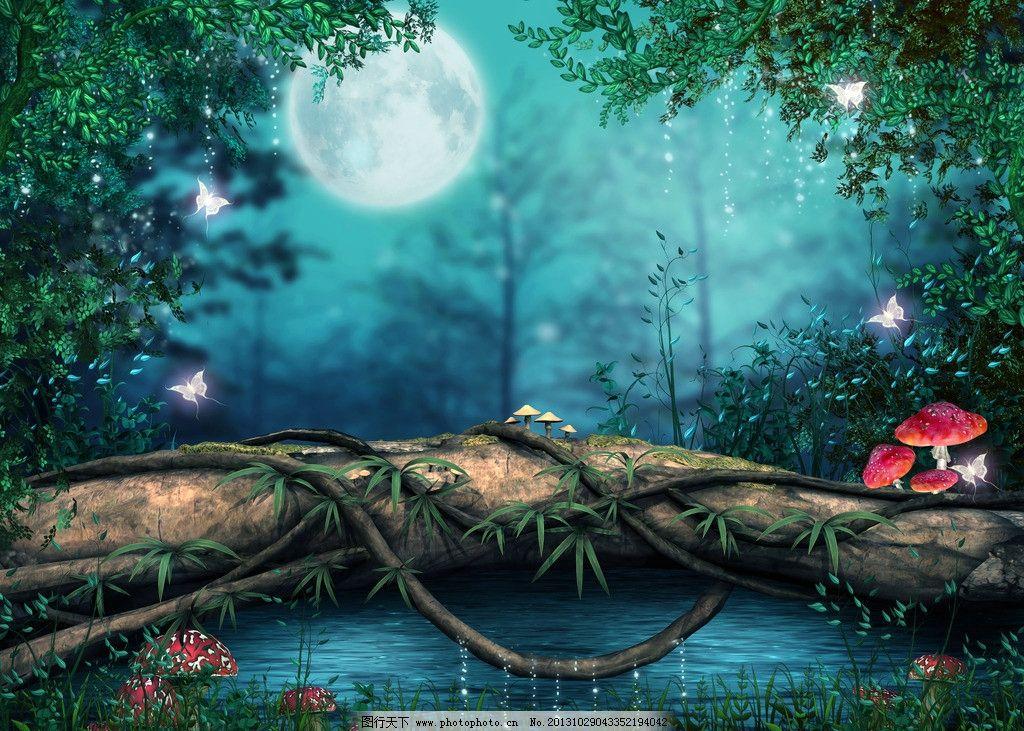 童话背景 梦幻背景 童话世界 蘑菇 蝴蝶 树木 古树 森林 夜晚 设计