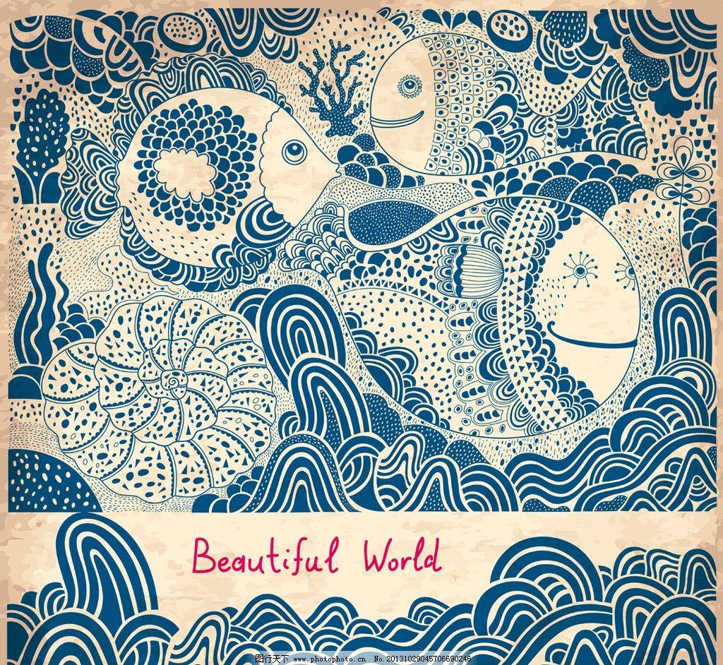 小鱼 海洋生物 背景画 卡通 时尚背景 手绘花纹 漫画 花纹背景 动漫