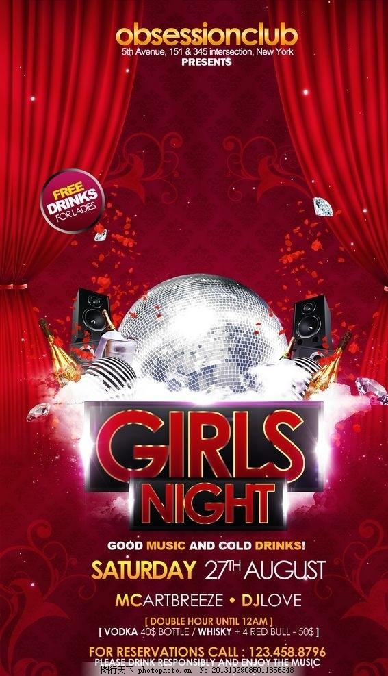 宣传海报俱乐部门面,英文字体v门面元素之夜女单超市女孩室内设计图片