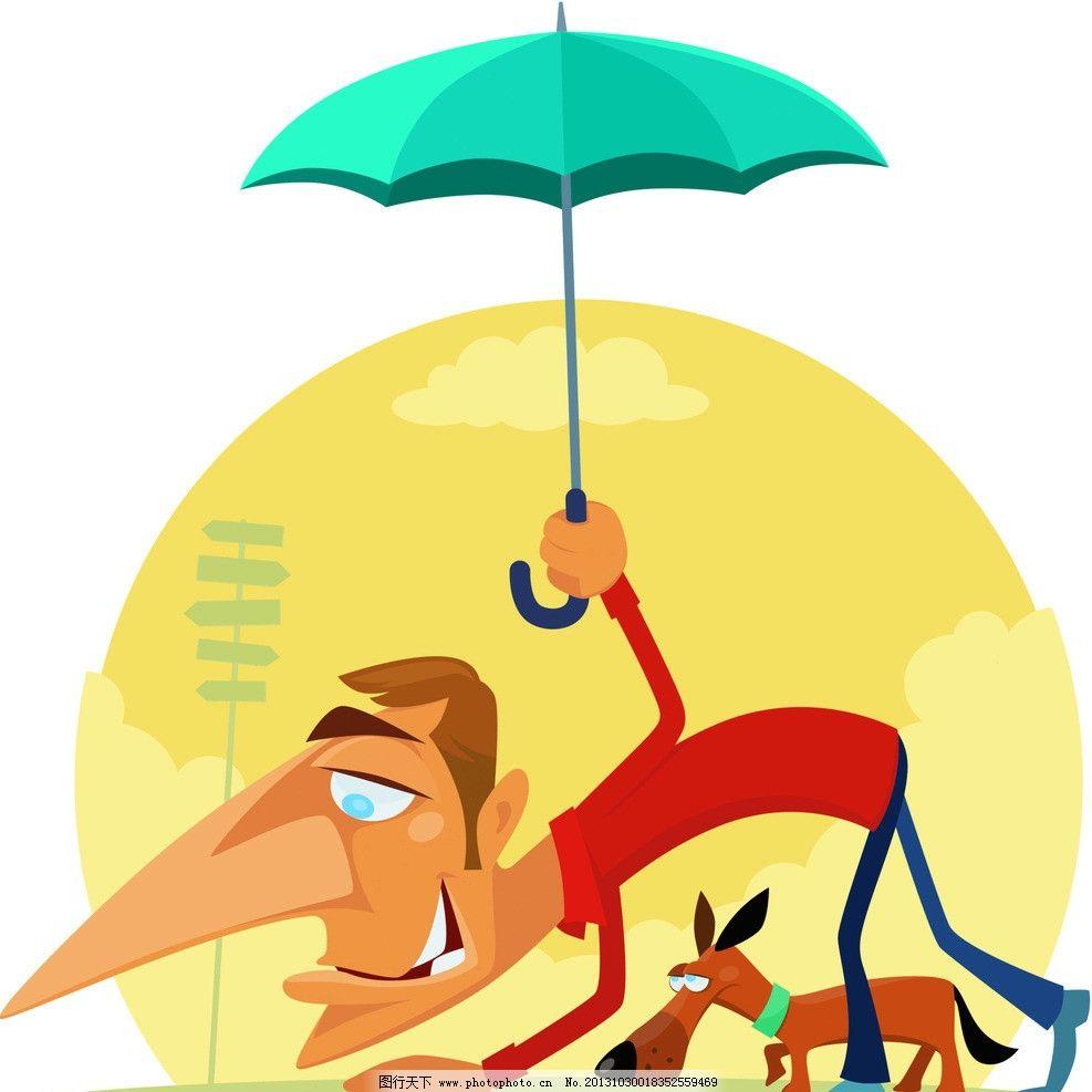 卡通狗 卡通 漫画 动物 小狗 狗狗 男人 雨伞 动漫人物 动漫动画 设计