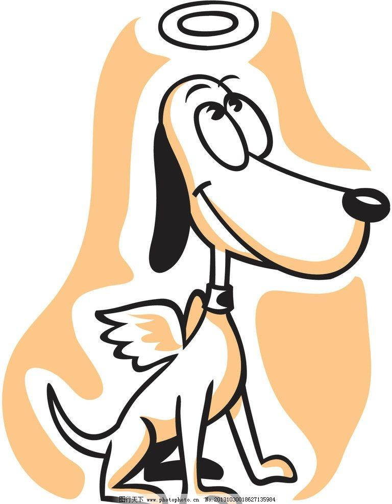 卡通狗图片,漫画 动物 小狗 狗狗 动漫动画-图行天下
