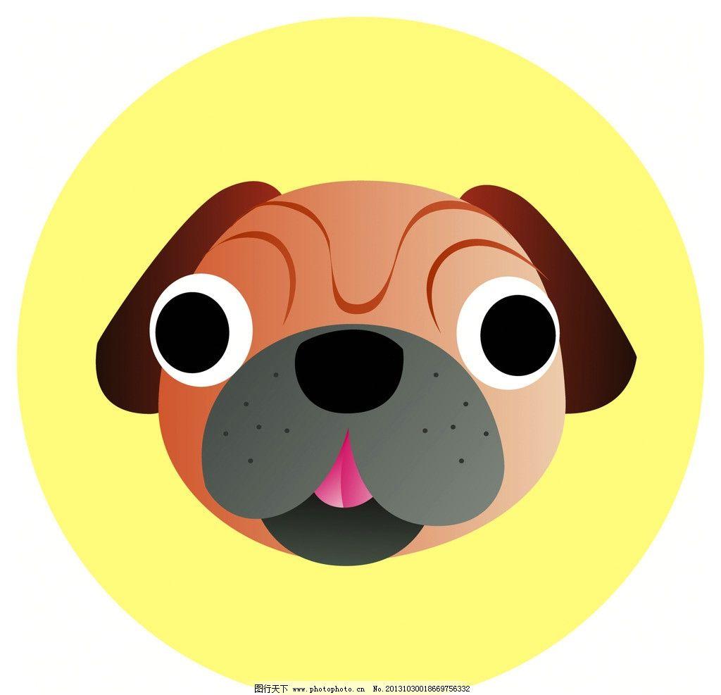 卡通狗 漫画 动物 小狗 狗狗 头像 动漫动画