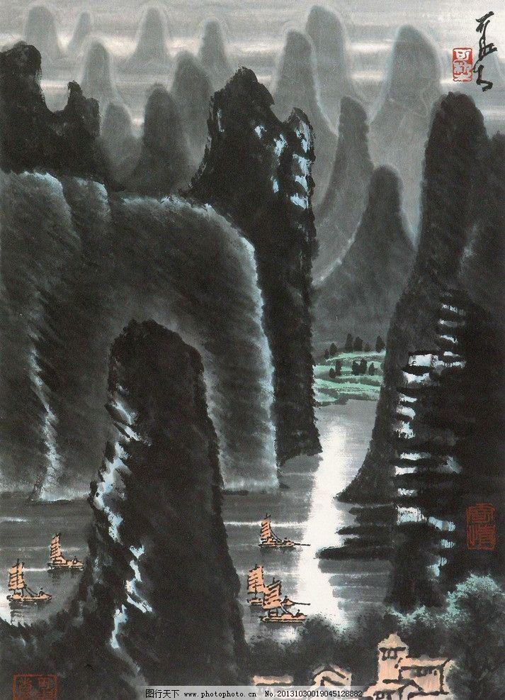 漓江山水 李可染 国画 桂林 漓江 山水 水游 水墨 水墨画 中国画 绘画