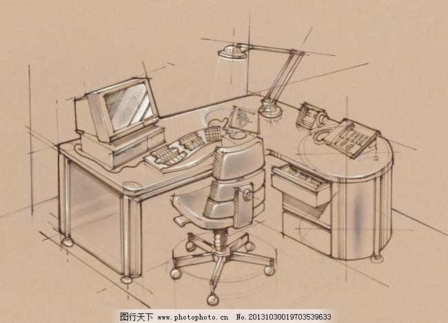 手绘办公室