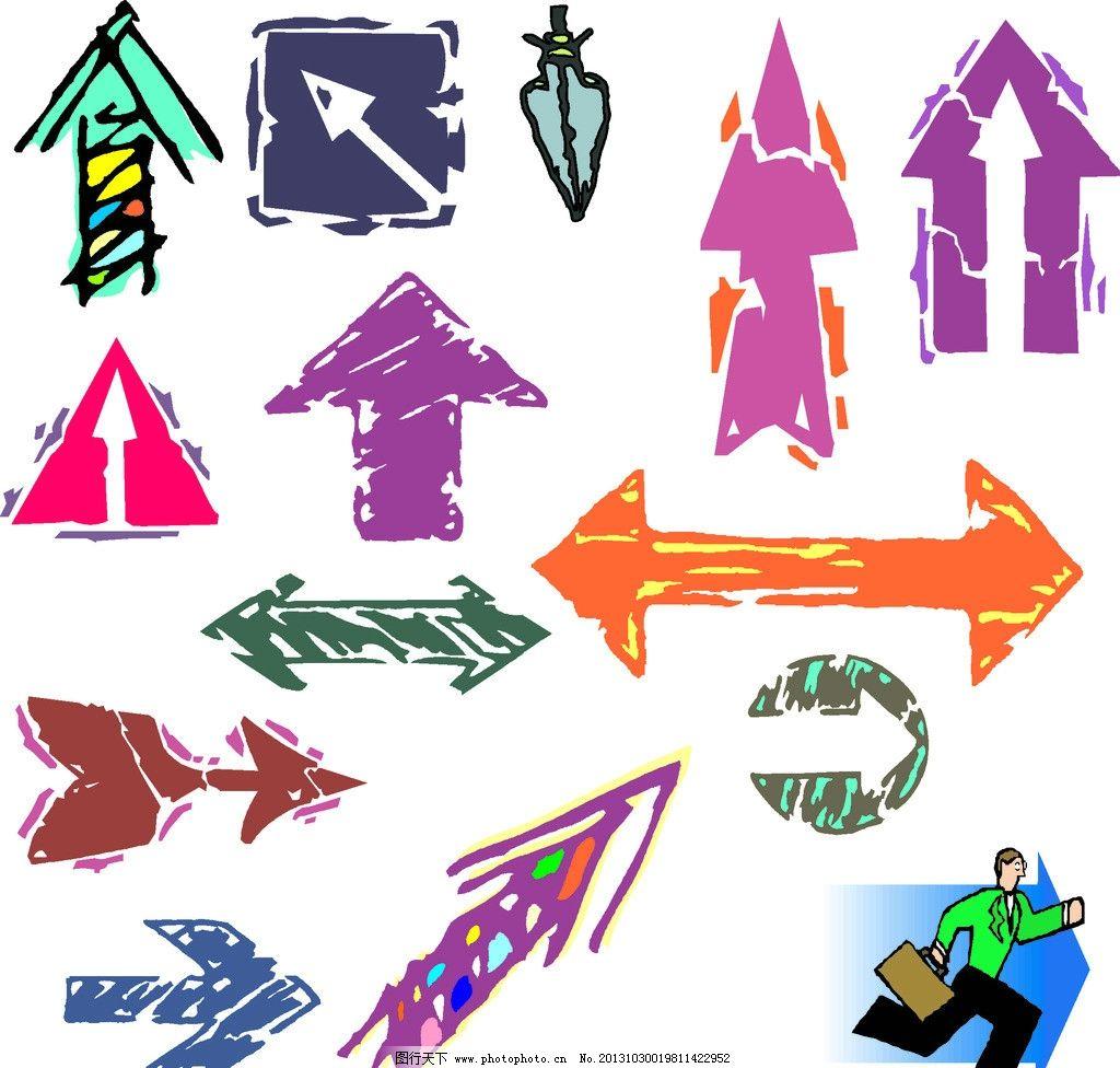 指示标识 路标 个性 可爱 有趣 3d箭头 指示 箭头 公共标识标志 标识
