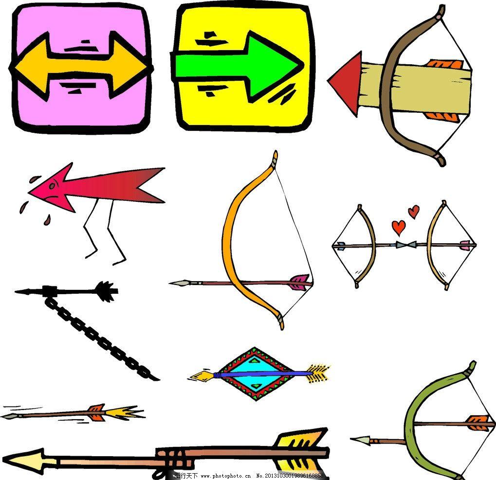 卡通弓箭 箭头图片