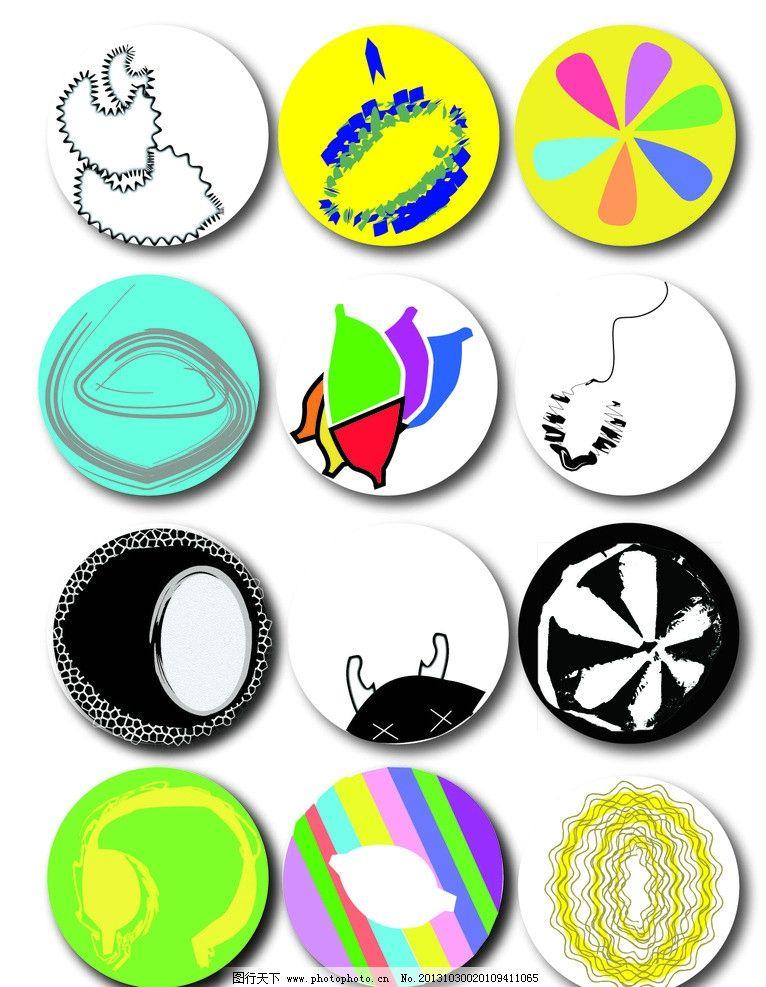 柠檬胸章 图形创意 胸章 柠檬 设计 一变多 卡通设计 广告设计 矢量图片