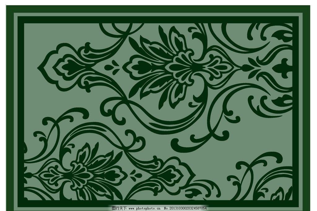 地毯花纹 欧式 美式 墨绿色 框框 地毯 花边花纹 底纹边框 设计 300dp