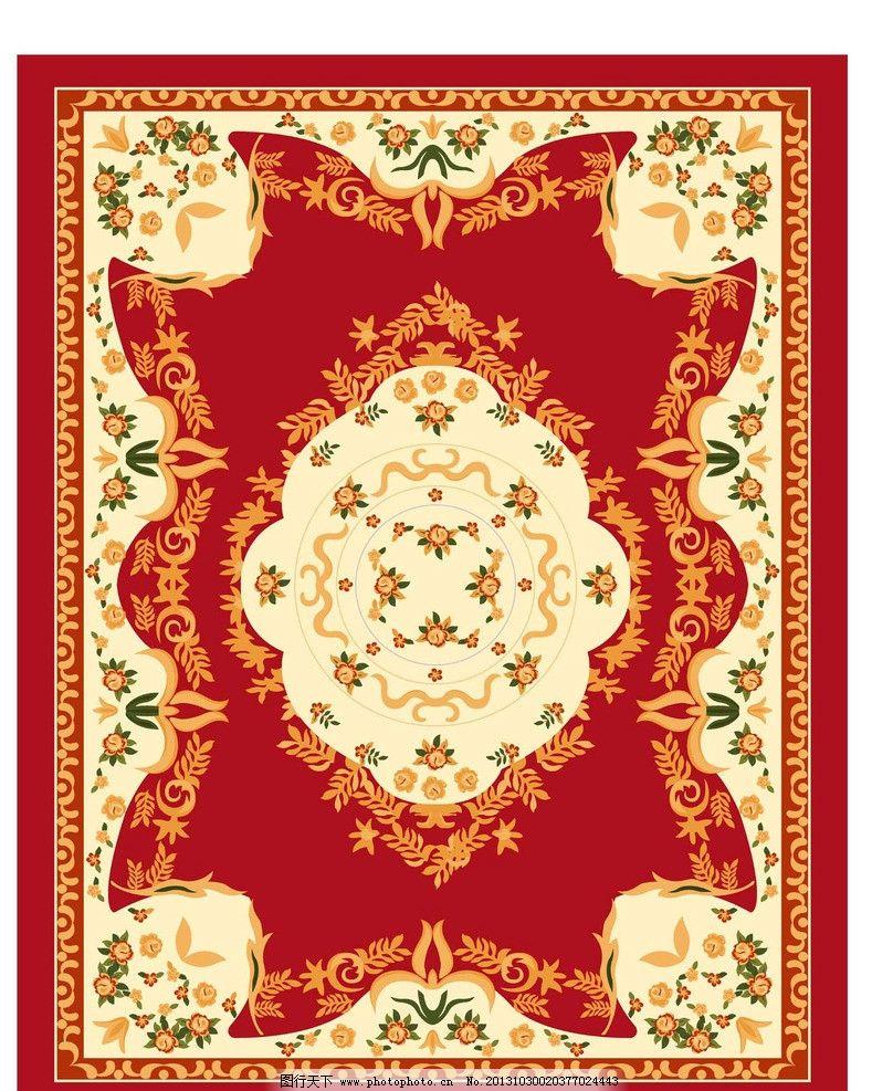 欧式 美式 花毯 大红色