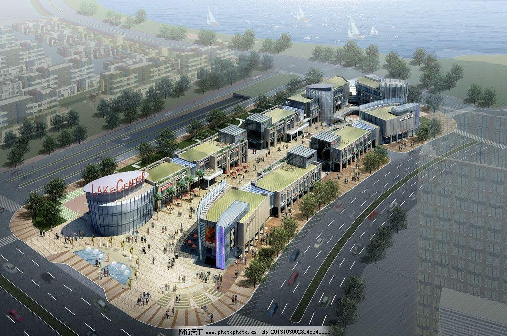 建筑效果图 现代 建筑        高清 透视 商业街 建筑设计 环境设计