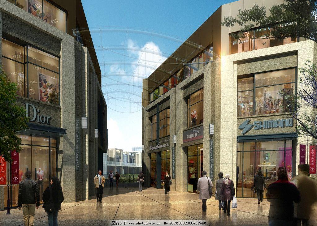 建筑效果图 商业 现代 建筑        高清 透视 建筑设计 环境设计