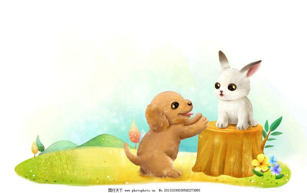 卡通狗 卡通 漫画 小狗 狗狗 动物 兔子 其他 动漫动画 设计 300dpi j