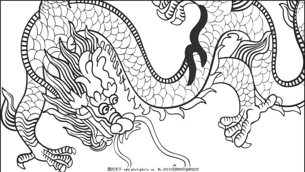 龙矢量图 龙手绘图 龙纹身图案 龙线条图 其他设计