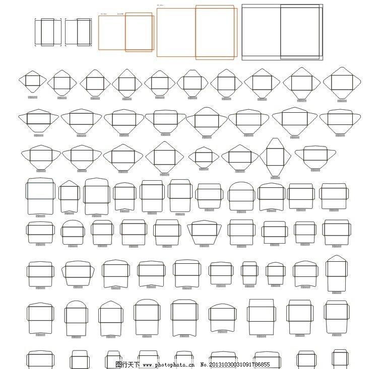 中式西式欧式信封模板图片