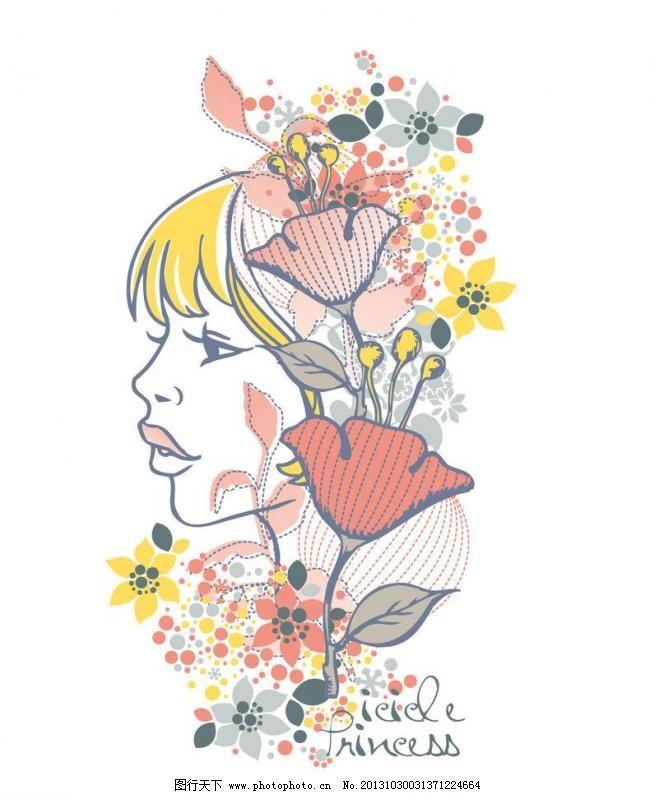 女孩 本本封面 插画 创意 创意插画 创意设计 儿童 儿童服装