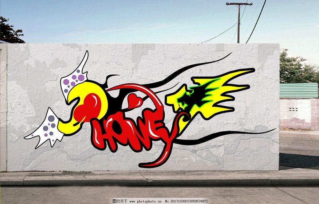 涂鸦 墙绘 墙 艺术字母 文化艺术 动感背景 手绘 壁画 艺术背景 艺术