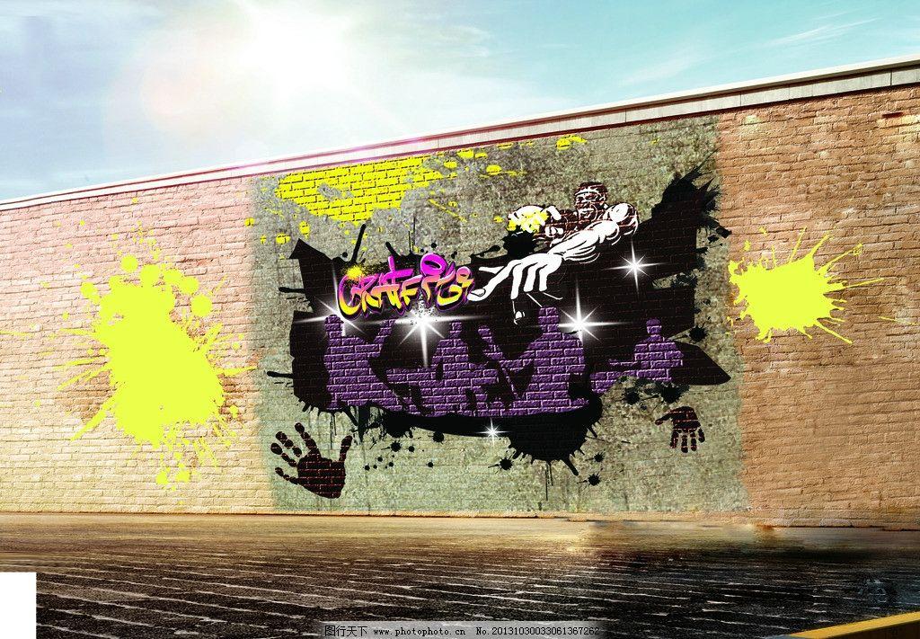 涂鸦 墙绘 墙 艺术字母 文化艺术 动感背景 手绘 壁画 艺术背景 psd图片
