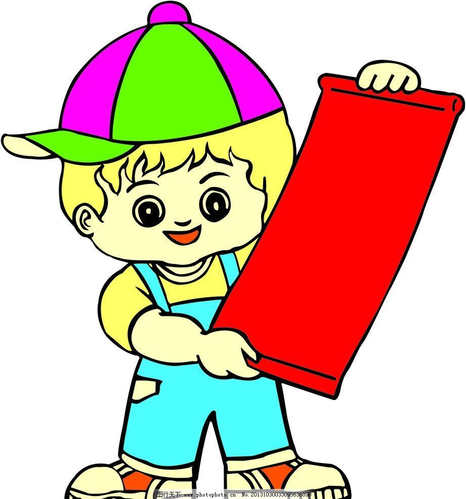 卡通人 对联 小人 卡通 红色 喜庆 psd分层素材 源文件 350dpi tif