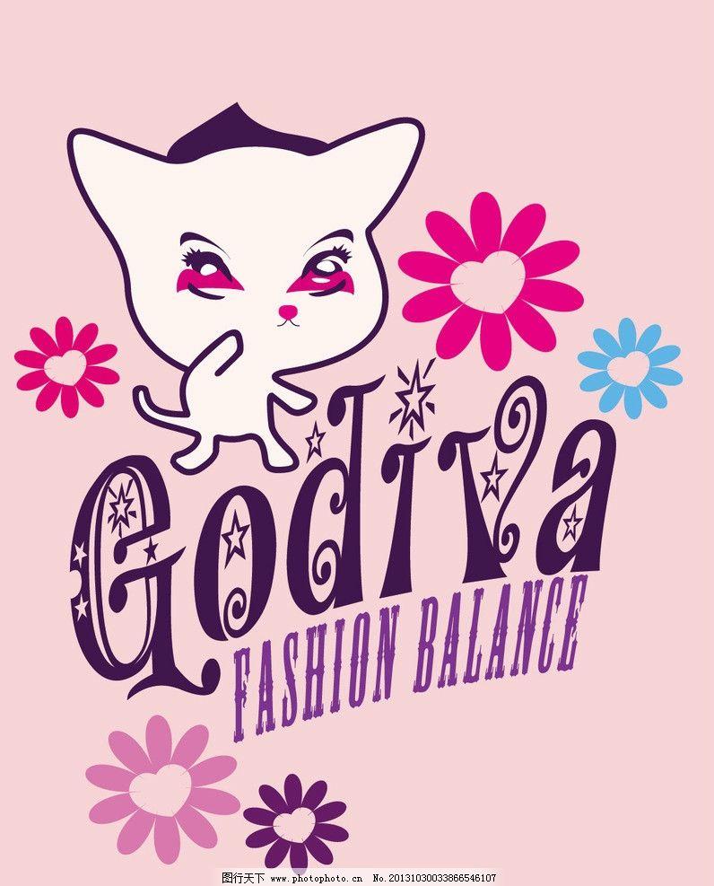 狐狸 字母设计 动物 服装印花 卡通 儿童 图案 图形设计 创意插画