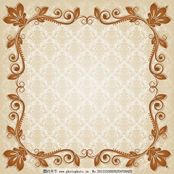 信纸背景免费下载 菜单背景 花纹 棕色边框 花纹 菜单背景 矢量图