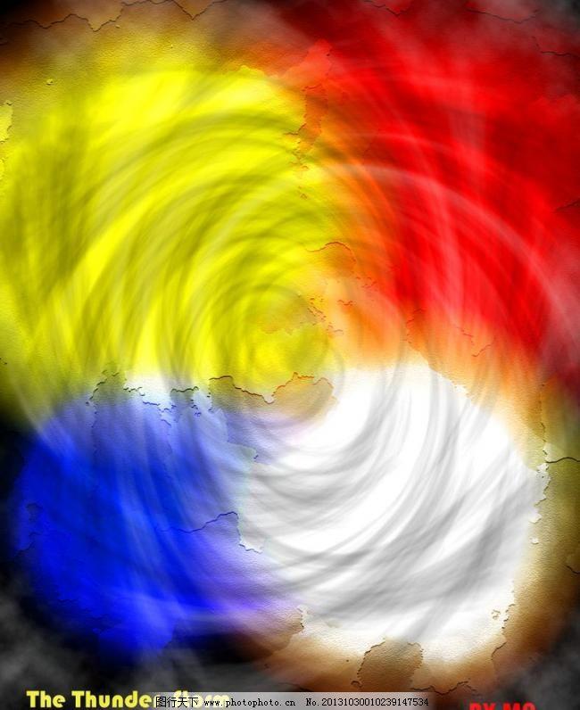 旋风图片免费下载 300dpi