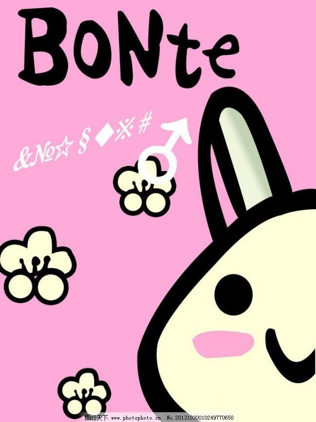 卡通 卡通本子 卡通动物 本子封面 卡通 (bonte) 卡通本子 可爱动物