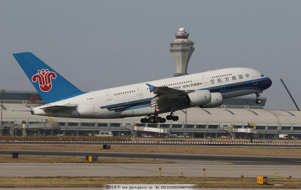南航a380穿越塔台 航空 民航 空客 飞机 起飞 候机楼 塔台 国内旅游
