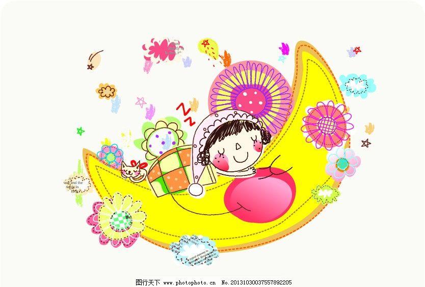 儿童,小孩,孩子,玩耍,花卉花朵,人群,插画,背景画,动漫,可爱,儿童节 乐乐简笔画