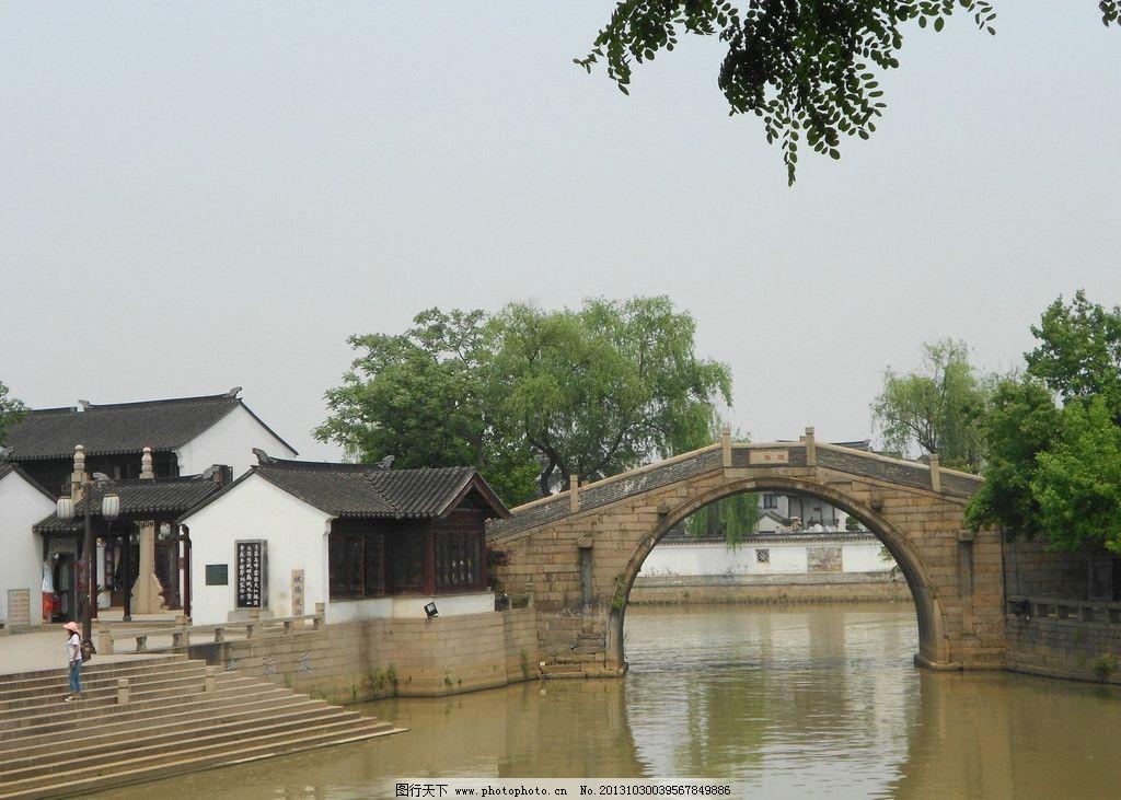 小桥流水人家 小桥 流水