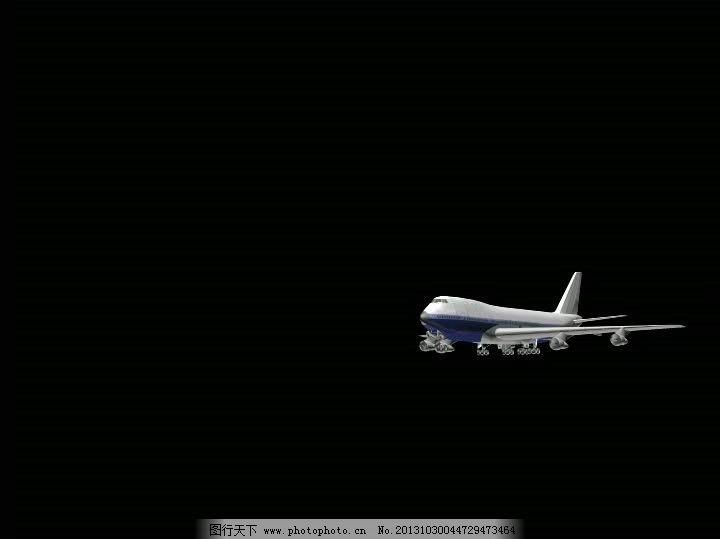 飞机背景视频素材 飞机飞行背景视频素材 航空背景视频素材 其他